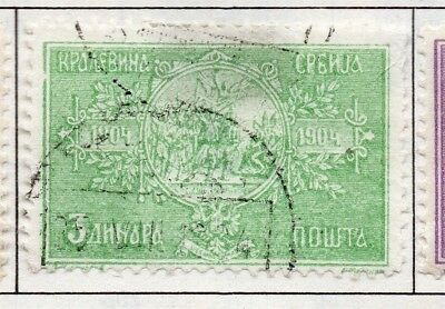 Serbia 1903-1904 Early Issue Fine Used 3A. 157215