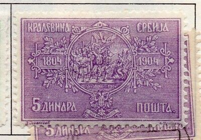 Serbia 1903-1904 Early Issue Fine Mint Hinged 5A. 157216