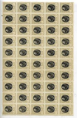 SERBIA; 1905 early Petar I issue 1d. fine MINT MNH Large BLOCK of 50