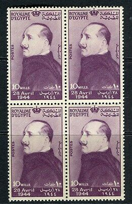 EGYPT;   1944 King Faud issue Mint hinged BLOCK of 4