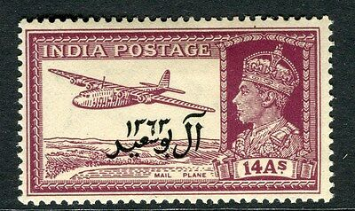 MUSCAT;  1944 early GVI India Optd. issue fine Mint hinged 14a. valueSP-302063
