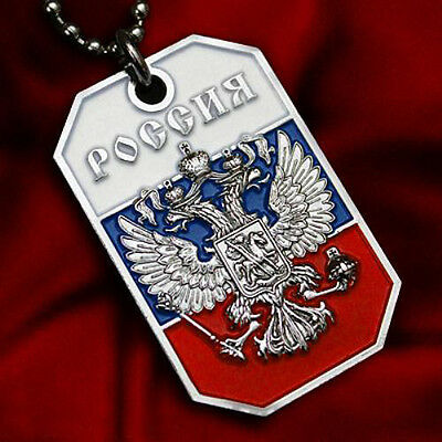 Russia Flag Russian Eagle Coat Of Arms Pendant Dog Tag Army Ball Chain Necklace