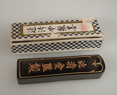 Vintage Chinese Ink Stick with Box              47556