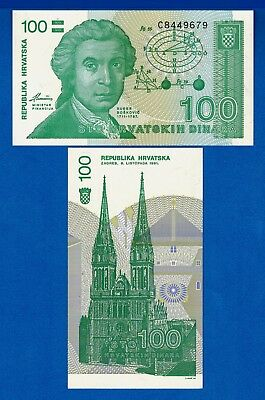 Croatia P-20 100  Dinara Year 8.10.1991 Uncirculated Banknote Europe