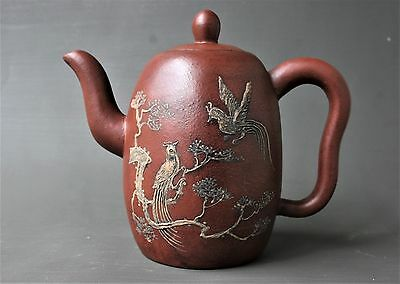 18/19TH C.CHINESE signed 'QIANLONG' YIXING TEAPOT BIRDS OF PARADISE,CALLIGRAPHY