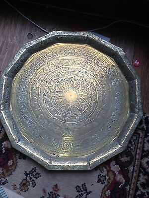"""Vintage Persian or Islamic Engraved  Brass Tray with  Arabic 17"""" Dia Rare"""