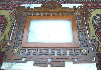 Antique Pretty Neoclassical Style Satinwood Fret Wook Decoration Picture Frame