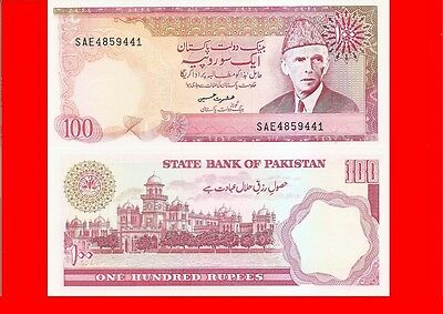 PAKISTAN  p41 - 100 rupee 1986 Uncirculated