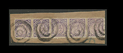 Philippines US Strip of 5 on Piece Fancy Cancel 1 Peso Used #RV1085