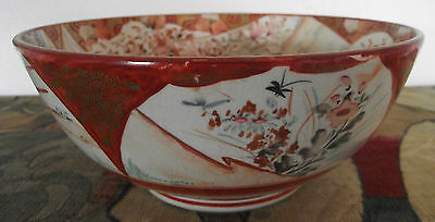 Japanese signed Porcelain Bowl Decorated in Iron Red and Gilt, cherry blossom