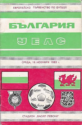BULGARIA v WALES ~ 16 NOVEMBER 1983 ~ EURO QUALIFER FOOTBALL PROGRAMME