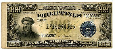 Philippines ... P-100a ... 100 Pesos ... ND(1944) ... (~)*F-VF*