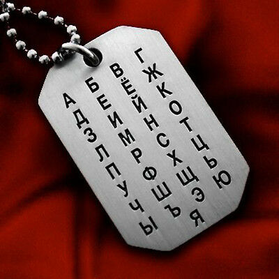 Russian Alphabet Cyrillic 33 Letters Azbyka Pendant Necklace Dog-Tag Ball Chain