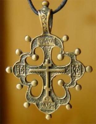 Christian Orthodox Cross Pendant Rosary Charm Necklace Russian Vintage Mold Gift
