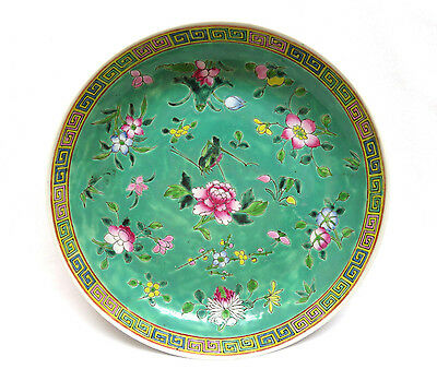 """Vintage Chinese Porcelain Turquoise Famille Rose Bowl Plate Dish 9 1/4"""" XLNT."""