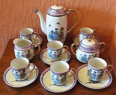 15-piece Japanese Handpainted Tea Set featuring Young Lady and Flowers.