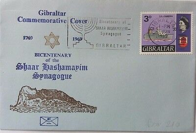 Gibraltar 1969 Cover Printed For Shaar Hashamayim Synagogue With Special Cancel