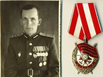 Russian Soviet Medal Order Badge  Red Banner Original and Photo  (1157)