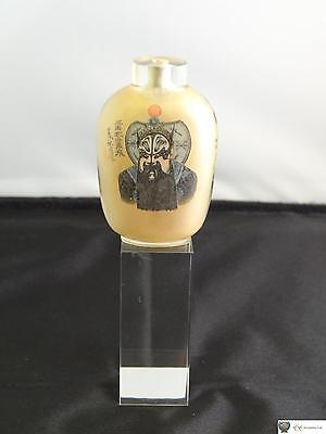 Antique Chinese Interior Painted Glass Snuff Bottle, Warriors, E. 20th Century