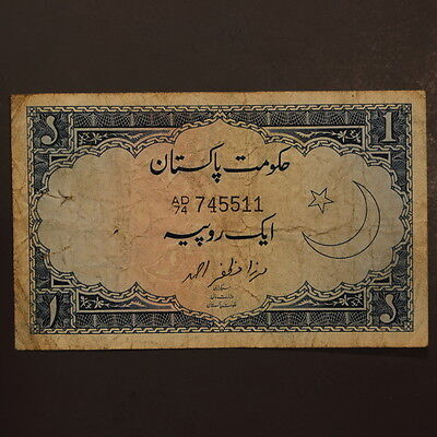 Pakistan Rupee ND(1951) P#8 Banknote VF