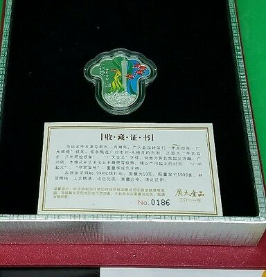 2011 Chinese Silver Colored Proof coin EXTREMELY Rare