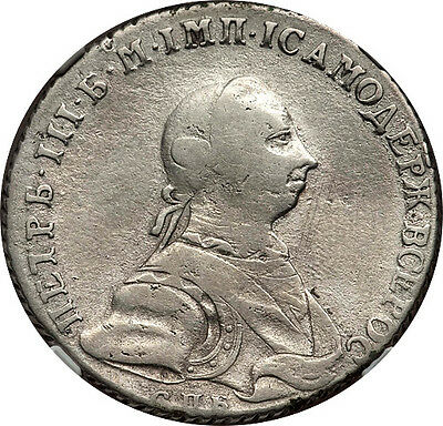 Russia 1762 Peter III Silve Poltina (Half Rouble) NGC VF Details