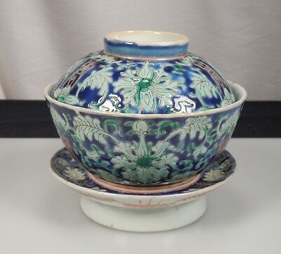 Chinese Porcelain Rice Bowl Cup, Lid & Saucer