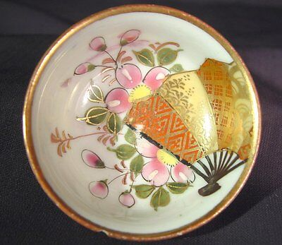Antique Kutani Kiln Porcelain Sake Cup Cherry Blossoms & Dancing Fan As Found