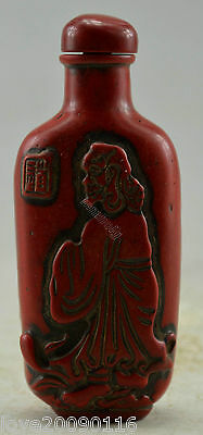 China Decorated Coral Carving Vivid Elephant Rare Auspicious Snuff Bottle