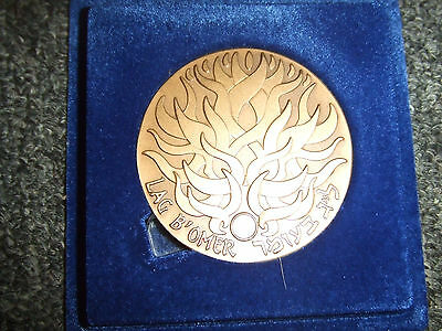 State of Israel Coin Medal IGCMC 1992 Lag B'Omer #0862 Original Box & Stand