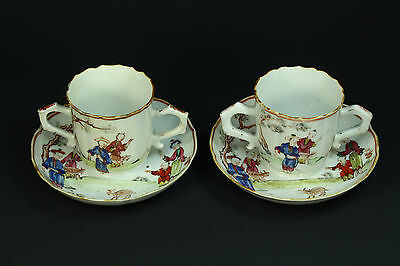 *QIANLONG (1735-1796) Pair of Chinese Porcelain Double-Handed Cup & Saucer Sets