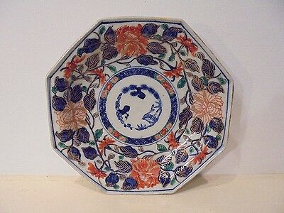 Antique Japanese Imari Shallow Bowl.