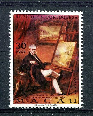Macau 1974 George Chinnery (painter) MNH