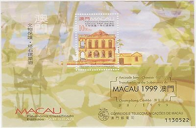 Macau 1999 Classified Building with Gold Overprint MS MNH