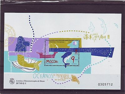 Macau 1998 International Year of the Ocean MS MNH