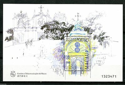 Macau 1998 Gateways  MS MNH