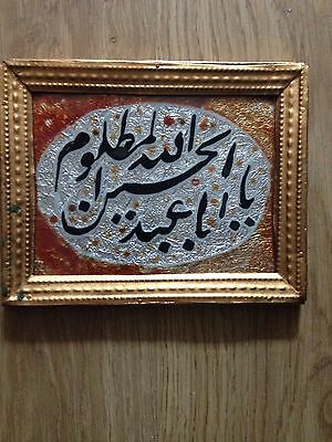 Antique Persian Gold & Silver Calligraphy 19th Century