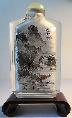 Antique Chinese Inside Painted Glass Snuff Bottle, Early 20Th Century