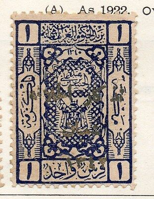 Hejaz Nejd 1924-25 Early Issue Fine Mint Hinged Optd 1p. 119929
