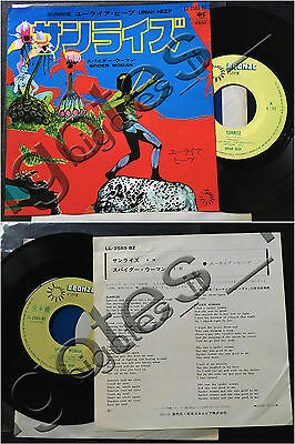 URIAH HEEP Spider Woman 7ps Bronze LL-2583-BZ promo JAPAN Classic Glam rock