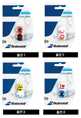 Babolat Loony Damp for Elbow Protection Dampener 4 Type - Authentic