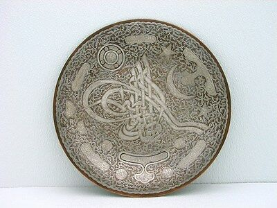 OTTOMAN Tughra Cairo Ware Silver Inlay Brass Tray & Arabic Style inscription