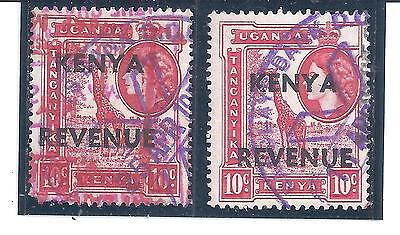 KENYA REVENUE...KUT (KENYA) Revenue tax... J. Barefoot  # 3 x 2...1954...Used