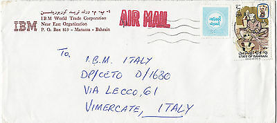 BAHRAIN (k756) 1981  cover st. air mail to ITALY