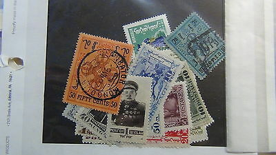 Mongolia stamp collection on  pages / glassines / cards