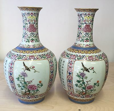Pair of famille rose vase with mark. Qing Period.