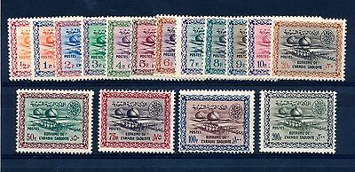 Saudi Arabia #227-242 F-VF NH Set