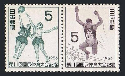Japan 628-629a,MNH.Michel 660-661. 11th National Athletic Meet,1956.