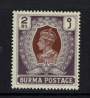Burma SG# 31 - Mint Never Hinged - Lot 032017