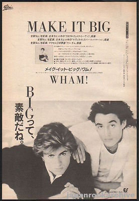1985 Wham! Make It Big JAPAN album promo press ad / advert / george michael w01r